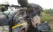 W/R: Car Crash Killed Six at Beahu