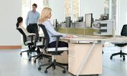 How To Sit In Office