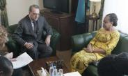 Ghana's Ambassador To Russia Meets Special Rep