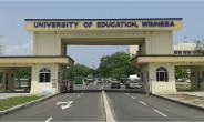 The Bastardization Of The University Of Education, Winneba- (UEW)