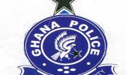 The Ghana Police Needs Upgrade