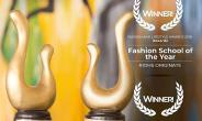 Fashion Schools In Ghana: Riohs Originate Fashion School Wins Top Industry Awards