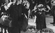 The Jews bitter experience during the Holocaust
