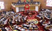 19 MPs never spoke in Parliament for 4-years – Report