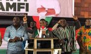 Akuffo Addo's tours are wasteful and populist gimmicks - NDC