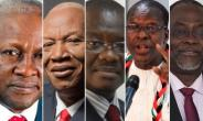 NDC Aspiring Presidential Candidates: Please Don't Pay!