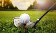 200 golfers to vie for UMB Accra Open trophy