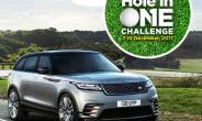 Range Rover partners Achimota Golf Club for Accra Open Tournament