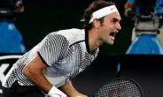 Roger Federer Into Australian Open final After Hyeon Chung Retires