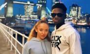 Kuame Eugene Breaks The Internet By Showing A 'Fine Babe'