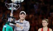 Australian Open: Wozniacki Beats Halep To Win First Grand Slam Title