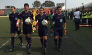 Egyptian Referee Mahmoud Zakaria To Officiate Al Hilal - Kotoko Clash