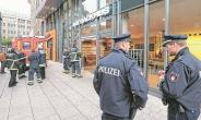 Ghanaian Bakery Worker Suffocated In 80cm-High Mini Elevator In Hamburg
