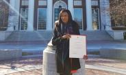 Actress, Chika Ike Graduates from Harvard Business After Being Rejected 5 Times