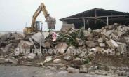 Effutu Undertakes Demolition Exercise