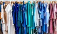 What Informs Your Decision For Apparel Choices?