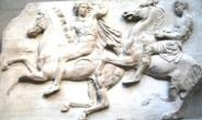 Two riders at the end of the west frieze Parthenon Marbles, Greece, now in the British Museum, London