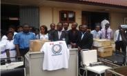 North America Brong Ahafo Natives Donate $131,000 Hospital Equipment
