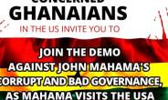 All Is Set: Demo To Hit Mahama In USA On August 6th