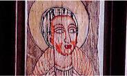 Painting Of St John, Ethiopia, Now In Musée Du Quai Branly, Paris, France