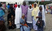 Muslims Begin Journey To Makka Land Of Peace, Tranquility And Happiness—Imam Toure