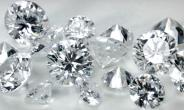 The Mystery Sale Of Great Consolidated Diamonds Part 1 (ONE)