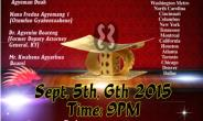 Asanteman Conference Shifts From New York To Columbus, Ohio