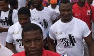 Ghana Rugby Pays Tribute to May 9th Stadium Disaster Victims