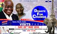 Nana Akufo - Addo  To Visit France
