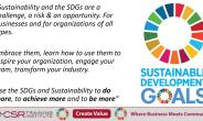Canada Ghana Chamber Of Commerce To Organize Workshop On The Role Of The Private Sector In The Implementation Of SDGs