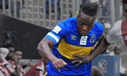 2018 CAF Confederation Cup: Nana Akosah-Bempah Late goal gives Cape Town City away win at Young Buffaloes