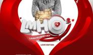 Lekzy Decomic, ID James Brown and Others To Headline 'LAUGH MY HEART OUT – LOVE EDITION' On Feb. 15