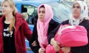 Fadime Günay and her one-day-old baby were first taken to police headquarters and then to a courthouse in Antalya.