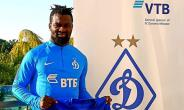 Aziz Tetteh Posts Classy Goodbye Message To Lech Poznan After Joining Dinamo Moscow
