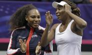 Serena Plays First Competitive Match In Over A Year At Fed Cup