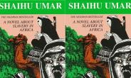 "Film on Tafawa Balewa's book, ""Shehu Umar"" for screening at Berlin Film Festival"