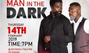 Valentine Is Here! Man In The Dark Is Here!!