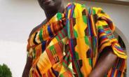 Salaga Violence: Hon. Andy Appiah Kubi Calls For Calm