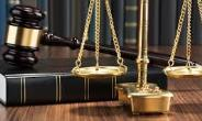 Liberian Illegal Miner Fined GHC18,000