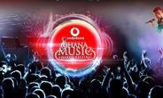 Public Voting Will No Longer Decide VGMA Song Of The Year