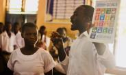 Mainstream SDGs Into Basic And Senior High School Curriculum In Ghana