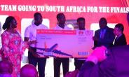 3 KNUST Students, Lecturer To Represent GhanaAt Global Huawei ICT Challenge