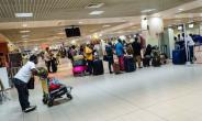 Ghana Airport Company To Tighten Measures To Fight Corruption At Airport