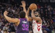 NBA: Harden Matches Chamberlain's 57-Year-Old Scoring Record