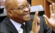 Jacob Zuma Is The Big Brother Of SADEC