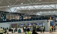 Alleged Extortion At Airport Under Investigation