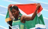 S.African Govt Rally Behind Semenya On IAAF's New Gender Rules