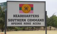 Southern Command's Inter–Unit Contest Held