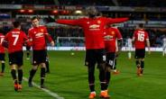 Lukaku Scores Twice As Man United Ease Past Huddersfield