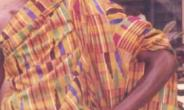Tribute To The Late Wisdom Owusu-Sarpong